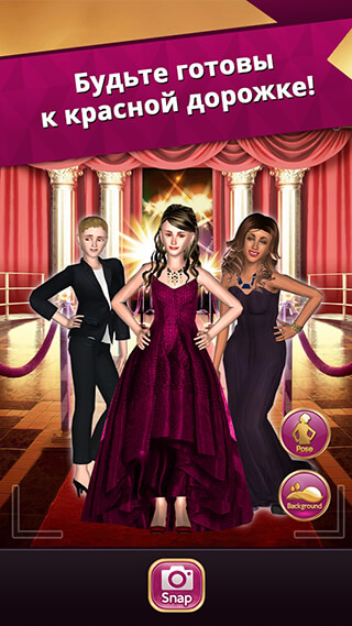 Glamour Me Girl: Star Dressup скриншот 4