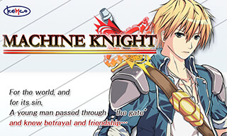 Machine Knight скриншот 1