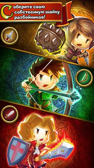 Little Raiders: Robin's Revenge скриншот 2