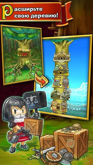 Little Raiders: Robin's Revenge скриншот 3