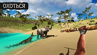 Survival Island: Evolve скриншот 1