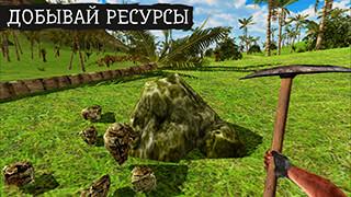 Survival Island: Evolve скриншот 2