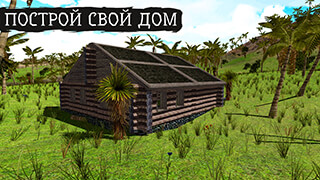 Survival Island: Evolve скриншот 3