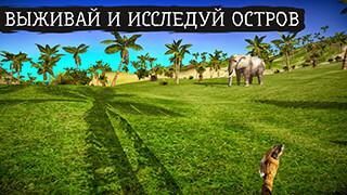 Survival Island: Evolve скриншот 4