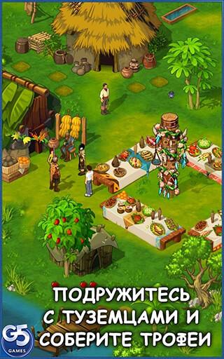 Island Castaway: Lost World скриншот 3