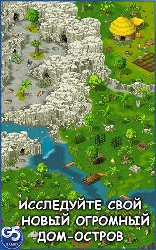 Island Castaway: Lost World скриншот 4
