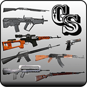 Guns Sound иконка