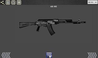 Guns Sound скриншот 1