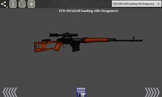 Guns Sound скриншот 4