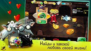 The Rats скриншот 2