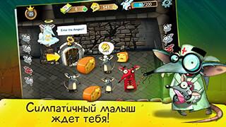 The Rats скриншот 4