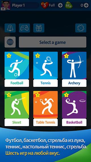 Rio 2016 Olympic Games скриншот 1
