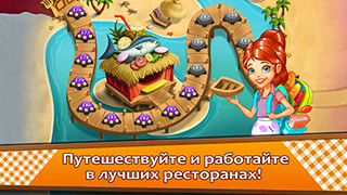 Cooking Tale скриншот 2