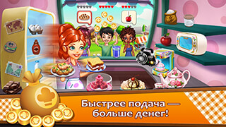 Cooking Tale скриншот 3