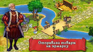 Farmdale скриншот 4