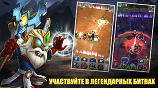 Raid Brigade скриншот 2
