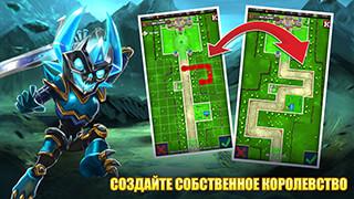 Raid Brigade скриншот 3