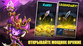 Raid Brigade скриншот 4