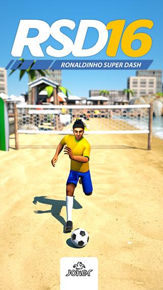 Ronaldinho: Super Dash 2016 скриншот 1