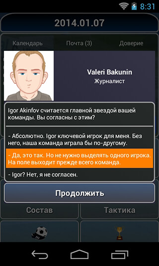 True Football National Manager скриншот 2