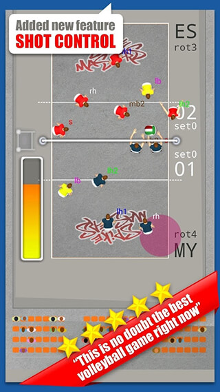 Spike Masters Volleyball скриншот 1