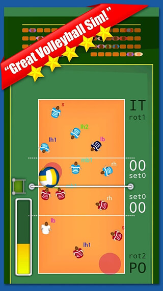 Spike Masters Volleyball скриншот 3