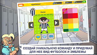 Soccer Maniacs: Manager Online скриншот 3