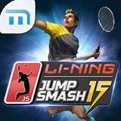 Li-Ning Jump Smash 15 Badminton иконка