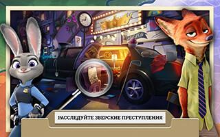 Zootopia: Crime Files скриншот 1