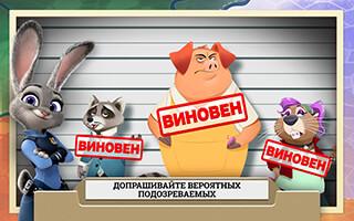 Zootopia: Crime Files скриншот 3