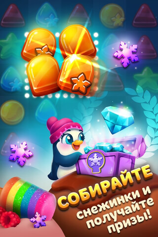 Frozen Frenzy Mania скриншот 2