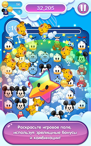 Disney: Emoji Blitz скриншот 1