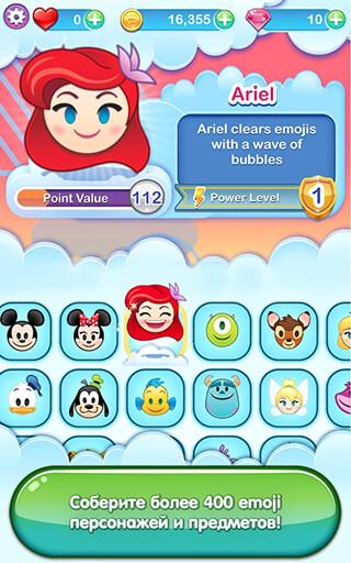 Disney: Emoji Blitz скриншот 2