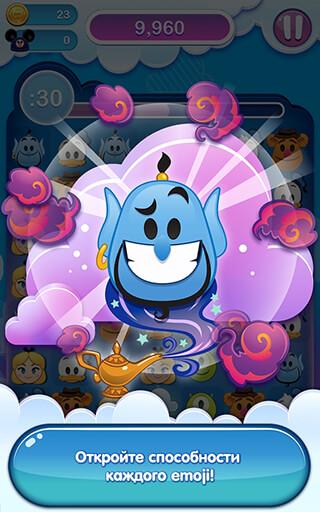 Disney: Emoji Blitz скриншот 3