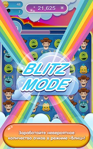 Disney: Emoji Blitz скриншот 4
