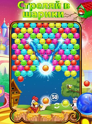 Farm Bubbles скриншот 1