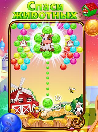 Farm Bubbles скриншот 2