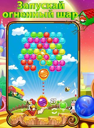 Farm Bubbles скриншот 3
