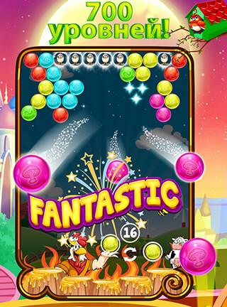 Farm Bubbles скриншот 4