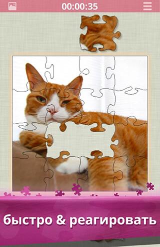 Jigsaw Puzzles Real скриншот 1