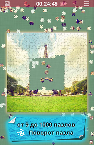 Jigsaw Puzzles Real скриншот 2