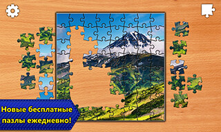 Jigsaw Puzzles Epic скриншот 3