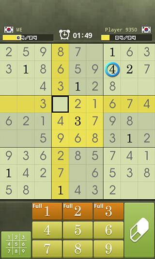 Sudoku World скриншот 2