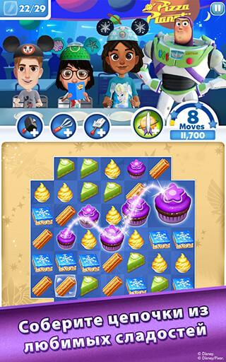 Disney: Dream Treats скриншот 1
