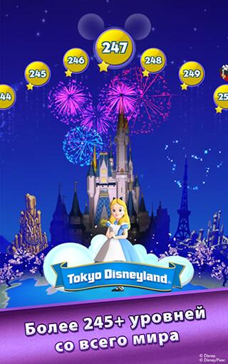 Disney: Dream Treats скриншот 4