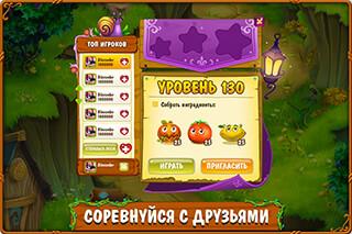Magic Kitchen: Match 3 Game скриншот 3