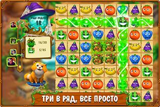 Magic Kitchen: Match 3 Game скриншот 4