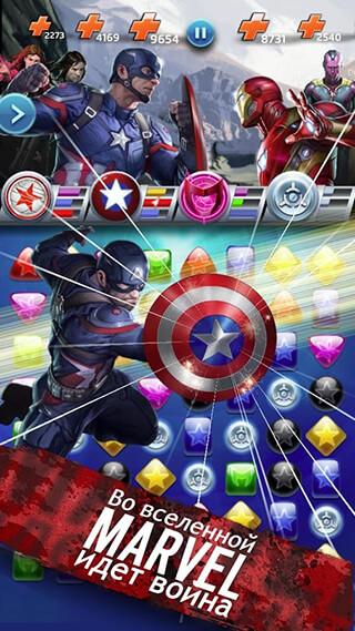 Marvel Puzzle Quest скриншот 2