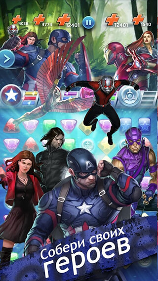 Marvel Puzzle Quest скриншот 4