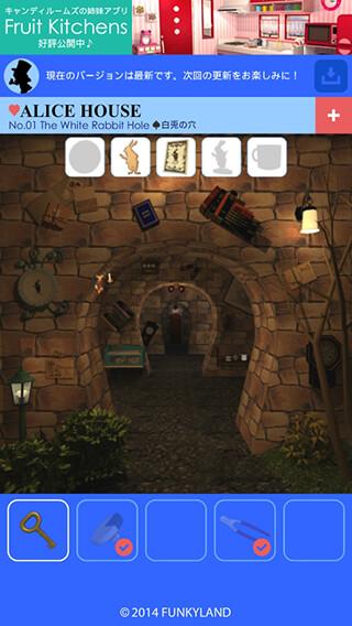 Escape Alice House скриншот 1